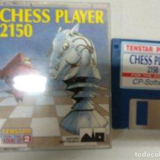 Videojuegos y Consolas: CHESS PLAYER 2150 - ATARI ST -. Lote 130321806