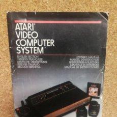 Videojuegos y Consolas: LIBRO INSTRUCCIONES CONSOLA ATARI CX 2600 AP. Lote 133767738
