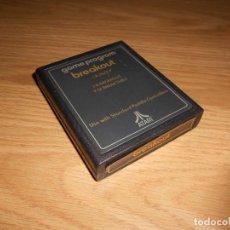 Videojuegos y Consolas: BREAKOUT - ATARI 2600 Y COMPAIBLES - JUEGO EN CARTUCHO ORIGINAL. Lote 144211926