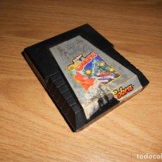 Jeux Vidéo et Consoles: COBRA - ATARI 2600 Y COMPAIBLES - JUEGO EN CARTUCHO ORIGINAL. Lote 144212006