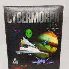 Videojuegos y Consolas: JUEGO CYBERMORPH ATARI JAGUAR - MUY BUEN ESTADO. Lote 148076358