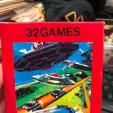 Videojuegos y Consolas: VIDEOJUEGO ATARI 32 GAMES VIDEO GAME CARTRIDGE 2600 COMPATIBLE - MATERIAL DE ANTIGUA TIENDA. Lote 220540436