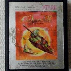 Jeux Vidéo et Consoles: JUEGO VINTAGE ATARI GALAXIAN. Lote 221498298