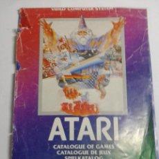 Videojuegos y Consolas: CATALOGO DE JUEGOS ATARI 1982. Lote 224120608