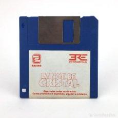 Videojuegos y Consolas: L´ANGE DE CRISTAL ZAFIRO ERE INFORMATIQUE /GET DEXTER 2 JUEGO RETRO INFORMATICA ATARI ST DISKETTE 3½. Lote 243449000
