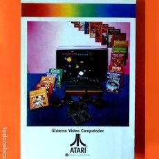 Videojuegos y Consolas: FOLLETO PUBLICIDAD - CONSOLA ATARI - DÍPTICO - ORIGINAL - 1981 - ¡¡ DIFÍCIL!!.. Lote 289362218