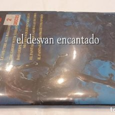 Videojuegos y Consolas: BLUEBERRY. 2 DISCOS. COKTEL VISION. ATARI ST. 1987. SIN USO. Lote 293554503