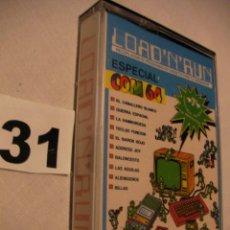 Videojuegos y Consolas: ANTIGUO CASSETTE CON 10 JUEGOS ESPECIAL COM 64 - NUEVO - PRECINTADO - ENVIO GRATIS A ESPAÑA . Lote 42323896