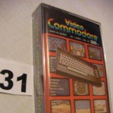Videojuegos y Consolas: ANTIGUO CASSETTE CON 10 JUEGOS ESPECIAL COMODORE - NUEVO - PRECINTADO - ENVIO GRATIS A ESPAÑA. Lote 42323939