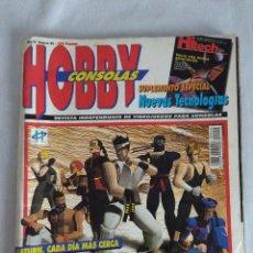 Videojuegos y Consolas: REVISTA VIDEO JUEGOS/HOBBY CONSOLAS Nº40.. Lote 128347847