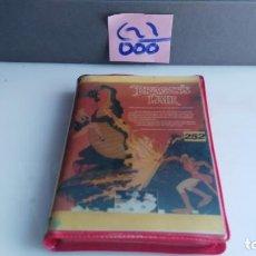 Videojuegos y Consolas: ANTIGUO JUEGO PARA COMMODORE DRAGONS LAIR. Lote 133802086