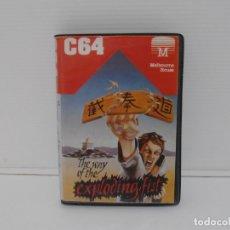 Videojuegos y Consolas: JUEGO COMMODORE 64, ESTUCHE RIGIDO, EXPLODING FIST, ERBE SOFTWARE. Lote 167982256