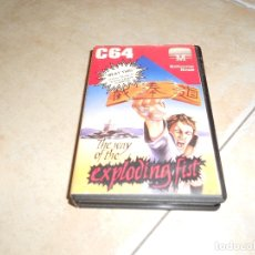 Jeux Vidéo et Consoles: THE WAY OF THE EXPLODING FIST MELBOURNE HOUSE COMMODORE 64. Lote 182872758