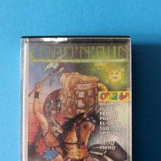 Videojuegos y Consolas: COMMODORE - LOAD 'N' RUN - EDICIÓN ESPAÑOLA. Lote 196009247