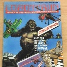 Videojuegos y Consolas: C 64 - REVISTA COMMODORE LOAD A N D RUN Nº 5 CON SU CASSETTE DE JUEGOS. ESPECIAL VERANO 1985. Lote 206451235