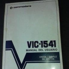 Videojuegos y Consolas: MANUAL DEL USUARIO COMMODORE VIC-1541. Lote 218261110