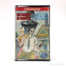 Videojuegos y Consolas: CARVALHO AVENTURAS AD LOS PAJAROS DE BANGKOK - AVENTURA CONVERSACIONAL C64 COMMODORE 64 128 CASSETTE. Lote 220540348