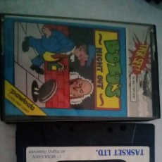Videojuegos y Consolas: BOZO´S NIGHT OUT COMMODORE. Lote 222685950