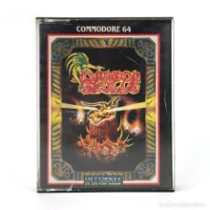 Videojuegos y Consolas: DRAGON SKULLE / ULTIMATE PLAY THE GAME KARNATH ENTOMBED BLACKWYCHE CBM COMMODORE 64 128 C64 CASSETTE. Lote 229528685