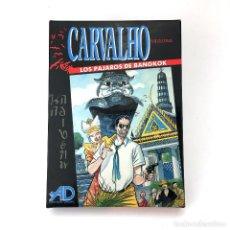 Videojuegos y Consolas: CARVALHO / LOS PAJAROS DE BANGKOK AVENTURAS AD. DINAMIC CONVERSACIONAL COMMODORE 64 128 C64 CASSETTE. Lote 238359160