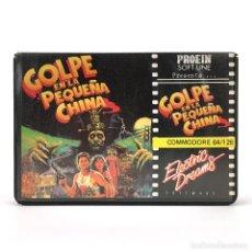 Videojuegos y Consolas: GOLPE EN LA PEQUEÑA CHINA. ESTUCHE PROEIN ACTIVISION AÑOS OCHENTA CBM COMMODORE 64 128 C64 CASSETTE. Lote 259949700