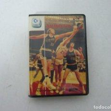 Jeux Vidéo et Consoles: BALONCESTO / COMMODORE 64 - C64 / RETRO VINTAGE / CASSETTE - CINTA. Lote 268470094