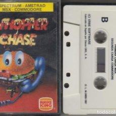 Videogiochi e Consoli: WHOPPER CHASE CASSETTE VIDEOJUEGO COMMODORE AMSTRAD MSX SPECTRUM 1987 BURGER KING. Lote 274279898