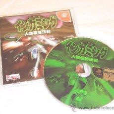 Videojuegos y Consolas: SEGA DREAMCAST INCOMING ACCIÓN SUBJETIVO RAGE NTSC 1999. Lote 11557748