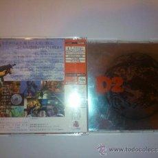 Videojuegos y Consolas: D2 - DI NO SHOKUTAKU TSU (JAPON). Lote 36040393