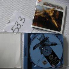 Videojuegos y Consolas: ANTIGUO JUEGO DREAMCAST DEADLY SKIES. Lote 52670968