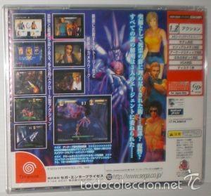 Videojuegos y Consolas: Zombie Revenge [Sega] [1999] [NTSC Japan ] [SEGA DreamCast] - Foto 2 - 58301419
