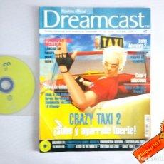 Videojuegos y Consolas: REVISTA OFICIAL DREAMCAST 18 + DISCO DREAMON 21. Lote 72781375