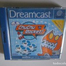 Videojuegos y Consolas: CHUCHU ROCKET DREAMCAST . Lote 97710839
