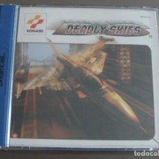 Videojuegos y Consolas: DEADLY SKIES. Lote 103190703