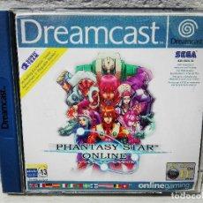 Videojuegos y Consolas: PHANTASY STAR ONLINE SEGA DREAMCAST DC. Lote 126733927