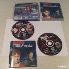 Videojuegos y Consolas: RESIDENT EVIL CODE VERONICA SEGA DREAMCAST PAL-ESPAÑA MUY BUEN ESTADO. Lote 133372386