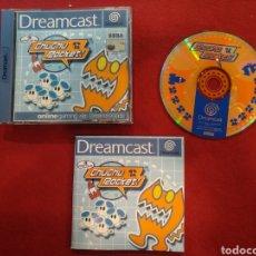 Videojuegos y Consolas: JUEGO DREAMCAST. CHUCHU ROCKET.. Lote 153103850