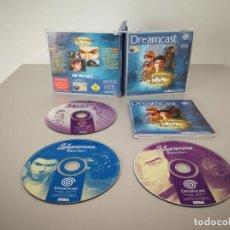 Videojuegos y Consolas: SHENMUE DREAMCAST INCOMPLETO . Lote 162584926