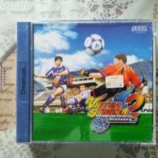 Videojuegos y Consolas: VIRTUA STRIKER 2 VER 2000 DREAMCAST. Lote 163488994