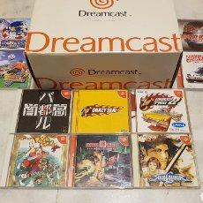 Videojuegos y Consolas: SEGA DREAMCAST JAPONESA COMPLETA + LOTE DE JUEGOS. Lote 184059617