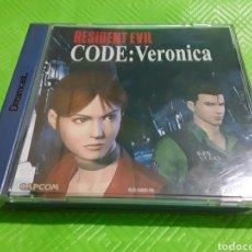 Videojuegos y Consolas: RESIDENT EVIL CODE VERONICA DREAMCAST PAL ESPAÑA. Lote 189467128