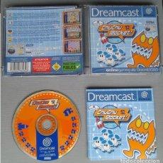 Videojuegos y Consolas: JUEGO SEGA DREAMCAST CHUCHU ROCKET! COMPLETO CON MANUAL CIB PAL VER R10413. Lote 198096223