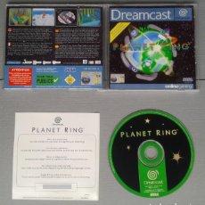 Videojuegos y Consolas: JUEGO SEGA DREAMCAST PLANET RING COMPLETO CON MANUAL CIB PAL VER R10414. Lote 198096266