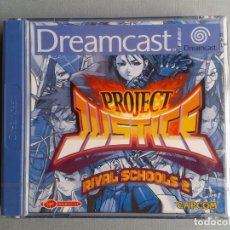 Videojuegos y Consolas: SEGA DREAMCAST PROJECT JUSTICE RIVAL SCHOOLS 2 FACTORY SEALED MINT NEW PAL EUR R10964. Lote 204419672