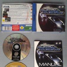 Videojuegos y Consolas: SEGA DREAMCAST TOKYO HIGHWAY CHALLENGE COMPLETO CON CAJA Y MANUAL BOXED CIB PAL R10902. Lote 206876476