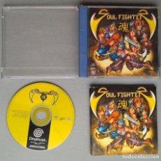 Videojuegos y Consolas: SEGA DREAMCAST SOUL FIGHTER CON CAJA Y MANUAL BOXED PAL SIN CARATULA TRASERA R10931. Lote 292034793