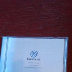 Videojuegos y Consolas: DC DREAMKEY 1.5. Lote 211592424