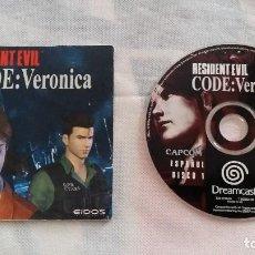 Videojuegos y Consolas: RESIDENT EVIL CODE VERONICA. Lote 244442570