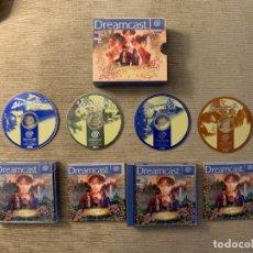 Videojuegos y Consolas: SHENMUE II - SEGA DREAMCAST - COMO NUEVO - COMPLETO PAL ESPAÑA. Lote 227891610