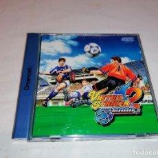 Videojuegos y Consolas: SEGA DREAMCAST VIRTUA STRIKER 2 EDICION 2000 CAJA Y MANUAL. Lote 252396620